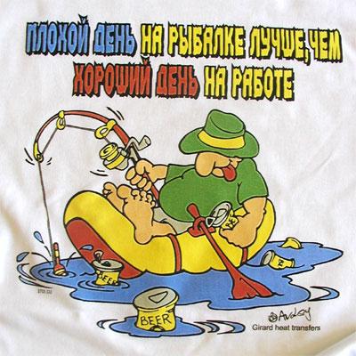 стихи на удачу про рыбалку